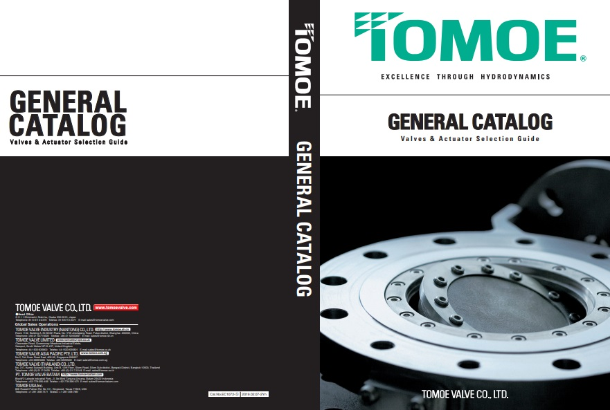 New General Catalog For Year 2021